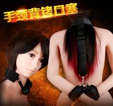 【情趣用品】SM捆绑 手颈背铐口塞