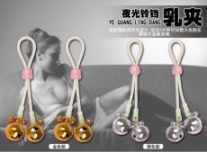 【女用器具】乳夹 夜光绳 乳头夹
