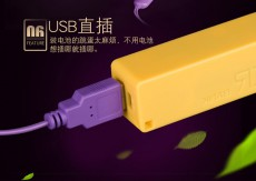 【女用器具】跳蛋 USB单跳20频 USB双跳20频