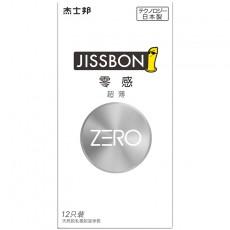 【避孕套】杰士邦ZERO零感超薄12只装