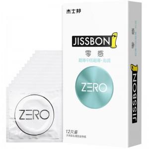 【避孕套】杰士邦ZERO零感超薄沁润10只装