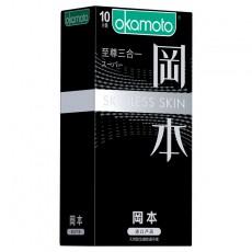 【避孕套】冈本SKIN系列 至尊三合一3只10只装