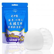 【男用器具】撸撸杯自慰蛋口袋妖精