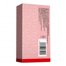 【避孕套】倍力乐520小分子玻尿酸颗粒10只装