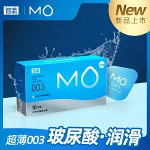【避孕套】名流玻尿酸MO-003(浅蓝盒)2只6只10只装