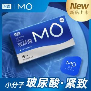 【避孕套】名流玻尿酸MO-紧致10只装