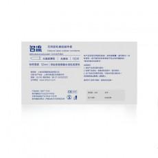 【避孕套】名流玻尿酸MO-倍润10只装