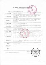 【避孕套】第六感超薄超滑3/12/24只装