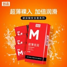【避孕套】名流M系列超薄倍润(红盒)6只装 (电商)