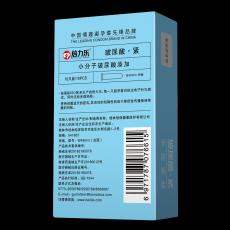 【避孕套】倍力乐boo玻尿酸超薄紧绷颗粒套10只装