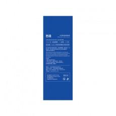 【避孕套】名流M系列超薄(蓝盒)18只装