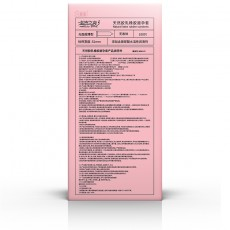 【避孕套】名流之夜超薄玻尿酸002 100只装