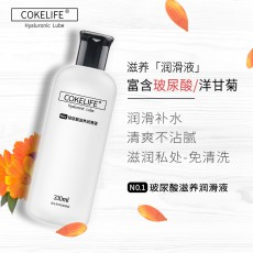 【情趣用品】 cokelife玻尿酸润滑液330ml