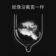 【避孕套】名流001黑金玻尿酸30只装