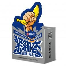 【避孕套】倍力乐香蕉紧绷套10只装