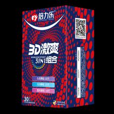 【避孕套】倍力乐3D激爽30只装