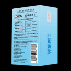 【避孕套】倍力乐经典超薄装 36只装