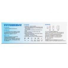 【排卵测孕】雅讯早早孕(HCG)6.0mm 1支装/盒