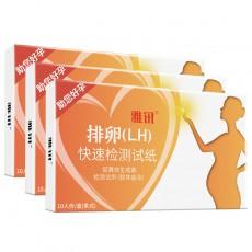 【排卵测孕】雅讯排卵(LH)3.0mm10条装/盒