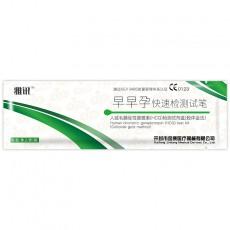 【排卵测孕】雅讯早早孕(HCG)3.5mm 1支装/袋