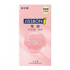【避孕套】杰士邦零感玻尿酸超薄6只装