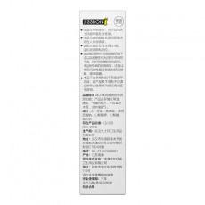 【情趣用品】杰士邦零感玻尿酸润滑剂15ml