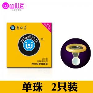 【避孕套】威尔乐柔珠单珠型2只装
