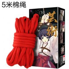 【情趣用品】幻遇 盒装捆绑绳