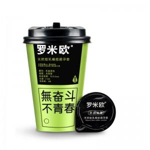【避孕套】罗米欧奶茶杯男神款8只装