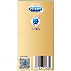 【避孕套】杜蕾斯超薄尊享3合1装18只装 尊享三合一装
