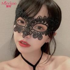 【情趣内衣】蜜恪 蕾丝眼罩 7235