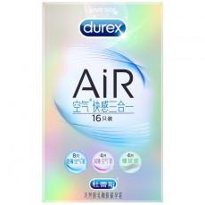 【避孕套】杜蕾斯AiR空气快感3合1装16只装