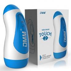 【男用器具】DMM飞机杯Touch触感二代