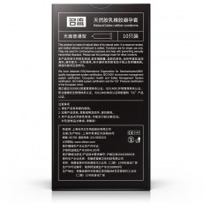 【避孕套】名流张扬套XL大尺寸套55MM10只装