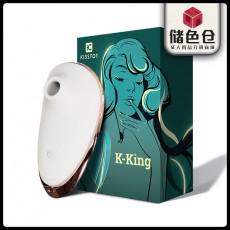 【女用器具】KISSTOY K-King吮吸舌舔跳蛋充电震动按摩器女用自慰器情趣性用品