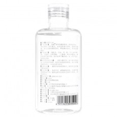 【情趣用品】独爱极润透明质酸润滑液240ml