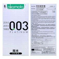 【避孕套】冈本0.03系列 白金超薄6只装