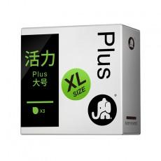 【避孕套】大象青春系列【活力XL大号】3只装