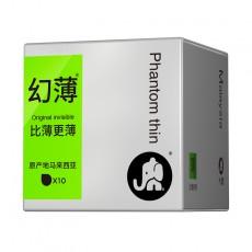 【避孕套】大象隐薄系列【幻薄】10只装