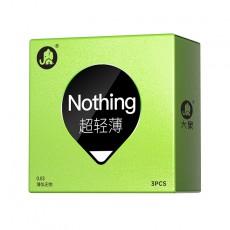 【避孕套】大象轻薄系列【003超轻薄Nothing】3只装