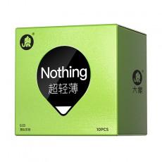 【避孕套】大象轻薄系列【003超轻薄Nothing】10只装