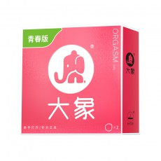 【避孕套】大象青春系列【女生青春版】2只装